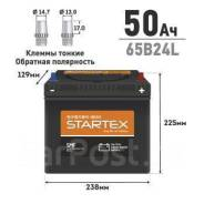Startex. 50А.ч., Обратная (левое), производство Корея