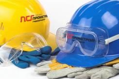 Обучение Охрана труда, электробезопасность