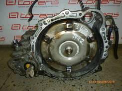АКПП Toyota, 3VZ-FE, A540E | Установка | Гарантия до 30 дней