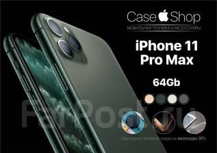 Apple iPhone 11 Pro Max. Новый, 64 Гб, 3G, 4G LTE, Защищенный, NFC