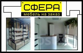 Изготовление мебели.
