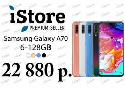 Samsung Galaxy A70. Новый, 128 Гб, 3G, 4G LTE