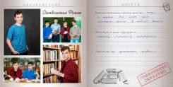 Фотокниги для выпускников, фотоальбомы для выпускников.