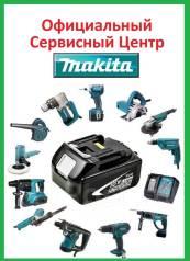 Ремонт инструмента Makita от официального сервиса на Жигура 13а