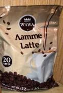 Кофе растворимый. Под заказ