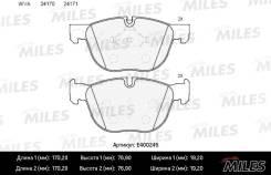 Колодки тормозные (Смесь Low-Metallic) передние (BMW X5 E70 07-/X6 E71 08-) (без датчика) (TRW GDB1726) E400245 miles E400245 в наличии