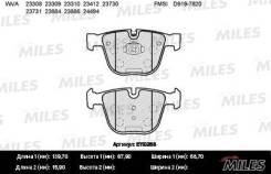 Колодки тормозные (смесь Semi-Metallic) задние (BMW E60/E61/E65/E66/E70/E71) (без датчика) (TRW GDB1502) E110266 miles E110266 в наличии