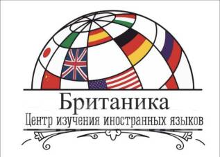 Русский язык, подготовка к ЕГЭ, ОГЭ
