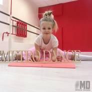 Школа танцев Metro Dance приглашает на занятия детей от 3 лет и взросл