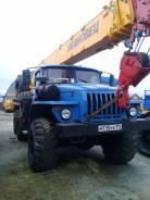 Ивановец КС-35714. Продается КС-35714 2004 г. в