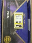Тормозные колодки 5810125A10