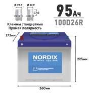 Nordix. 95А.ч., Прямая (правое), производство Корея