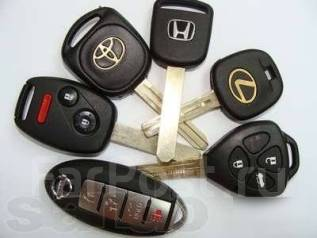 Вскрытие автомобилей. Изготовление ключей для авто. Ремонт перек замков