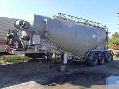 Ozdemir Ozdsilo-04. Продам цементовоз (прицеп) , 35 500кг.