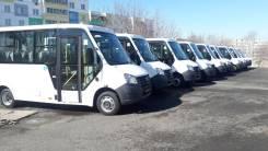 ГАЗ ГАЗель Next. ГАЗ ГАЗель Некст Каркасный Автобус бензин / газ пропан ГБО, 18 мест, В кредит, лизинг