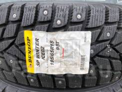 Dunlop SP Winter Ice 02, 195/65R15 95T