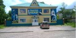 Продам многофункциональное помещение в центре города Вяземский. Улица Коммунистическая 7а, р-н Вяземский, 270,0кв.м.