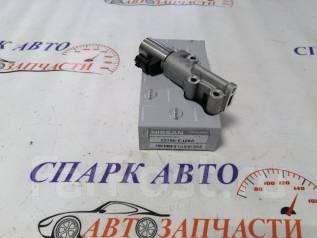 Клапан VVTI Nissan VQ35DE(R) 23796EA20A