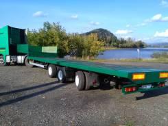 Wackenhut. Продам низкорамный трал . STP24L Производства Германия, 29 000кг.