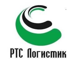 Сертификация товаров и услуг, СГР , разработка ТУ, ISO, ХАССП.