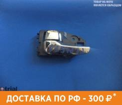 Ручка двери внутренняя Mitsubishi, Airtrek,Lancer Cedia