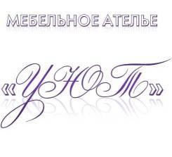 """Станочник. ИП Коломеец В.А. Мебельное ателье """"Уют"""". Сибирцево, улица Мелиораторов 10"""
