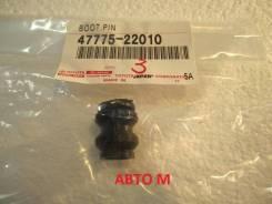 Продам пыльник направляющей суппорта оригинал Тойота 47775-22010