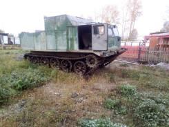 КМЗ АТС-59Г. Продаётся вездеход на базе АТС, 14 860куб. см., 5 000кг., 9 000кг. Под заказ