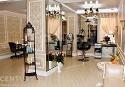 Предлагаем к эксклюзивной продаже салон красоты Holistic Beauty.