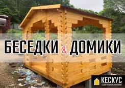 Строительство Владивосток
