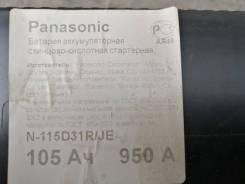 Panasonic. 105А.ч., Прямая (правое), производство Япония