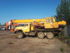 Ивановец КС-35714. Продается автокран КС 35714