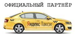 Водитель такси. ИП Межов Е.А. Россия