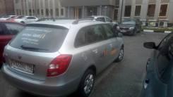 Водитель такси. Улица Дальняя 6