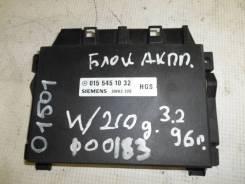 Блок управления АКПП Mercedes Benz W140 [A0155451032A0195457832]