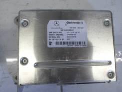 Блок управления телефоном Mercedes Benz W211 [A2118701885]