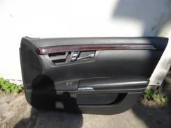 Обшивка двери передней правой Mercedes Benz W221 [A22172018799E71]
