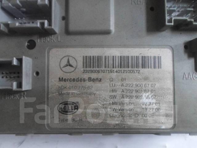 Блок SAM задний Mercedes Benz W222 [A2229006707A2229009206A2229004406]