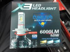 Лампа светодиодная Х3 цоколь H1 + доставка по городу или до ТК (опт)