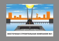 """Геодезист. ООО """"ВСК №1"""". Приморский край"""