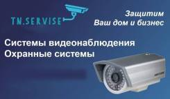 Установка видеонаблюдения с удаленным доступом