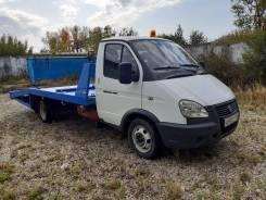 ГАЗ ГАЗель. Газ 3302 газель эвакуатор, 2 700куб. см., 2 500кг., 4x2
