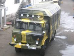 ГАЗ 66. Автодом, 4 248куб. см.