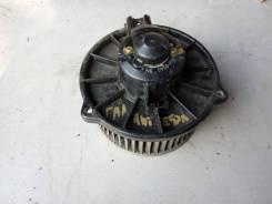 Мотор вентилятора печки. Mitsubishi Galant, E52A, E53A, E54A, E55A, E56A, E57A, E64A, E72A, E74A, E77A, E84A, E88A Двигатели: 4D68, 4G63, 4G64, 4G93...