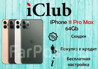 Apple iPhone 11 Pro Max. Новый, 64 Гб, 3G, 4G LTE
