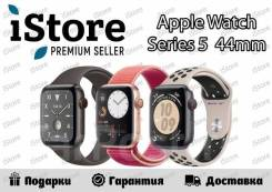 Apple Watch Series 5. GPS