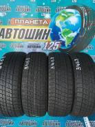 Bridgestone Ice Partner, 215/60/16