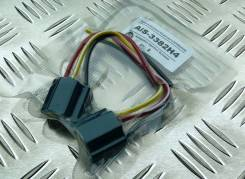 Комплект Керамических разъемов AiS для ламп H4, (ceramic)