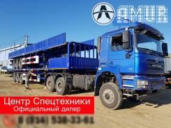 Liyuanda LYR9600JS. Продажа бортовых полуприцепов, 60 000кг.