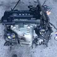 ДВС Toyota 2AZ-FE Установка. С гарантией 12 месяцев.